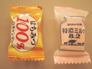 はちみつ100%のキャンデーと特濃ミルク8.2