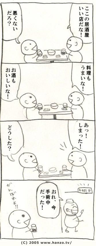 まんが・1