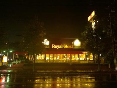 261113_royalhost.jpg