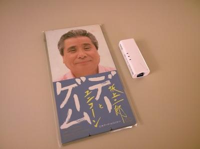 261126_router.jpg