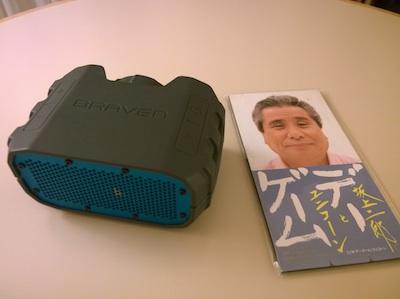 261126_speaker.jpg