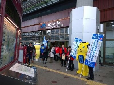 261209_station_2.jpg