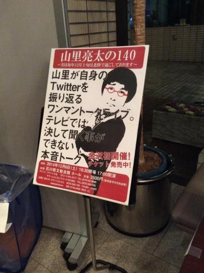 261209_maneki.jpg