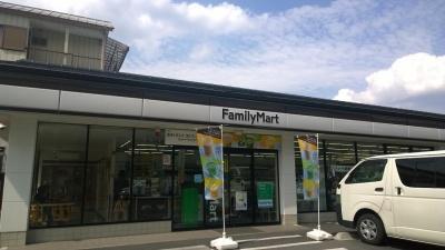 270521_familymart.jpg