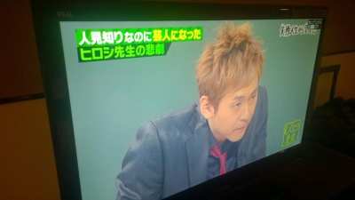 270629_hiroshi.jpg