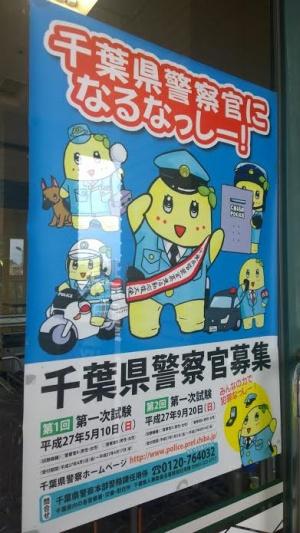 270629_police.jpg