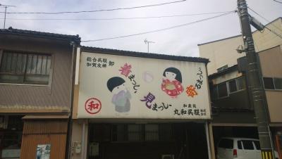 270726_5_kanban.jpg