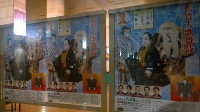 会場のポスター