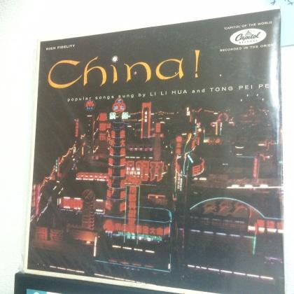 280201_china.jpg
