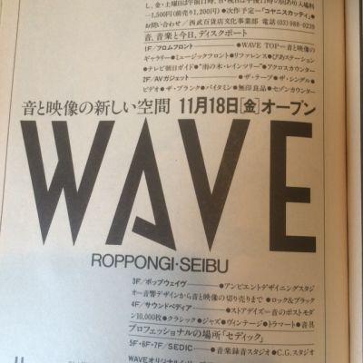 280527_wave.jpg