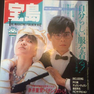 280527_togawa_itoi.jpg
