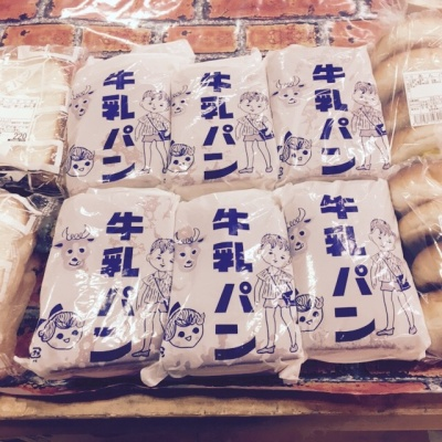 牛乳パン(店頭)