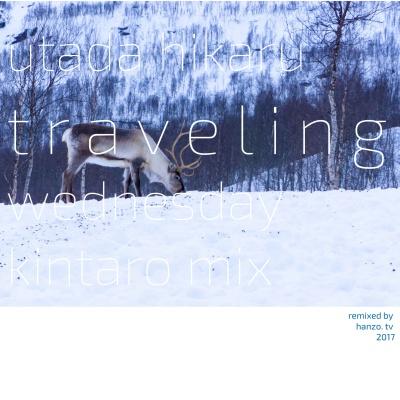 traveling_ジャケット画像