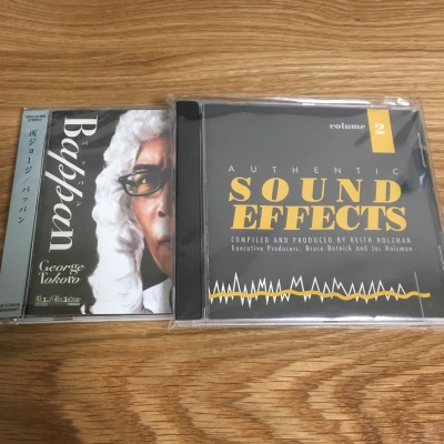 Authentic Sound Effects Volume 2