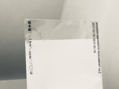 r020819_sakamoto.jpg