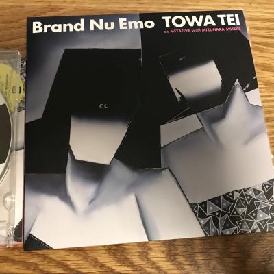Brand Nu Emo