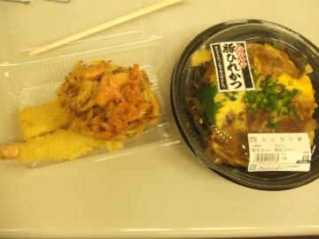 天ぷら、カツ丼