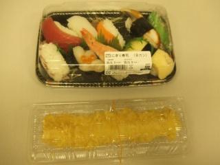 イカ天と寿司