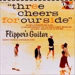 フリッパーズ・ギター