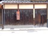 西本願寺周辺