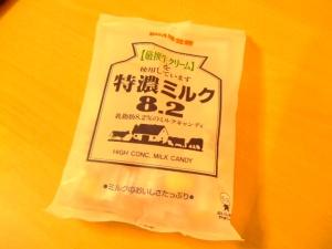 特濃ミルク8.2