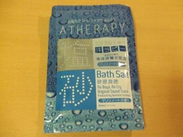 特典の入浴剤