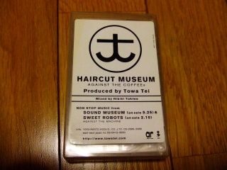 Haircut Museum against The Coffee