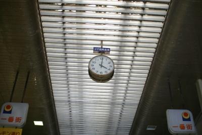 一番街の時計