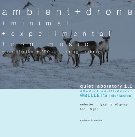 quiet laboratory 1.1