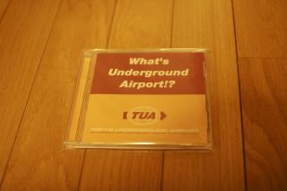 What's Underground Airport!?