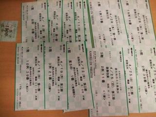 四月の歌舞伎座チケット