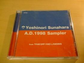 A.D.1998 Sampler