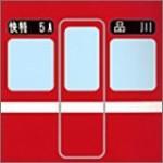 くるり/赤い電車
