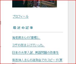 茂木ブログ