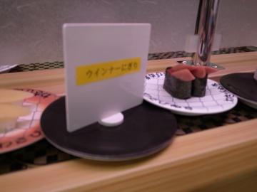 230928_sushi_1.jpg