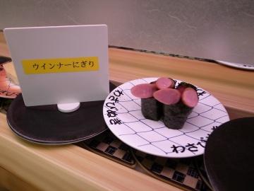 230928_sushi_4.jpg