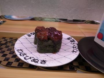 230928_sushi_6.jpg