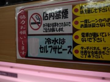 230928_sushi_7.jpg