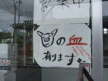 沖縄市農連市場