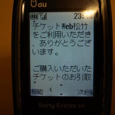 携帯電話_2