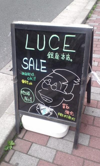 250420_masuo.jpg