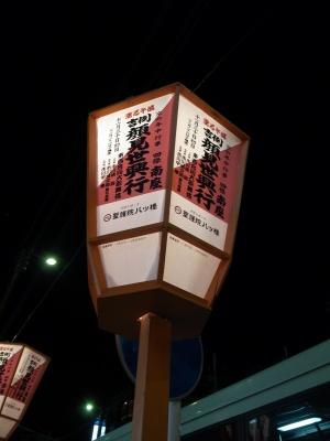 251211_minamiza_4.jpg