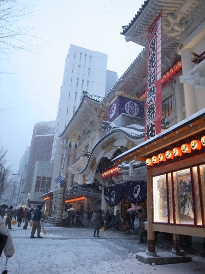 雪の歌舞伎座、一