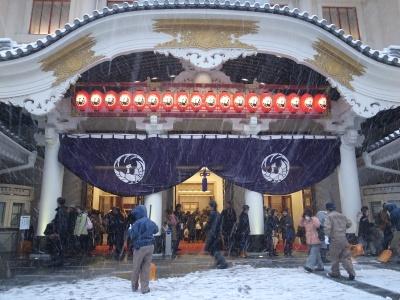 雪の歌舞伎座、二