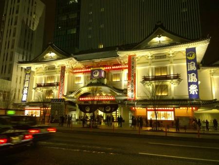 終演後の歌舞伎座