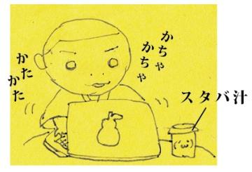 MacBook Air(十一吋)
